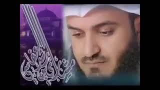 علاج النسيان سورة الضحى مكررة 40 مرة بصوت الشيخ / مشاري راشد العفاسي