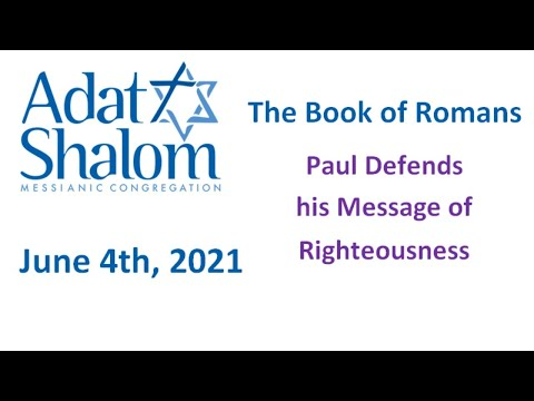 Adat Shalom 6.4.21 News and Notes