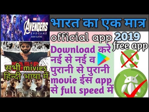 Download All Movies Hindi New & Old All Movie Download Latest Hollywood & Bollywood Movie Download