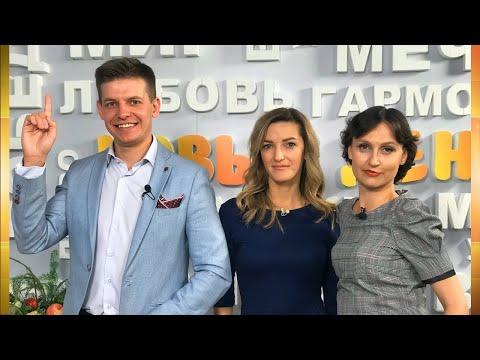 Гость программы «Новый день» Наталия  Светлакова