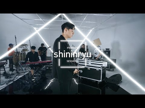 [PRIMARY] shininryu sessions - 미지근해 (Feat. Cokebath)