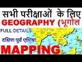 SOUTH EAST ASIA geography through maps world geography crash course uppsc upsc ias pcs ssc upsssc