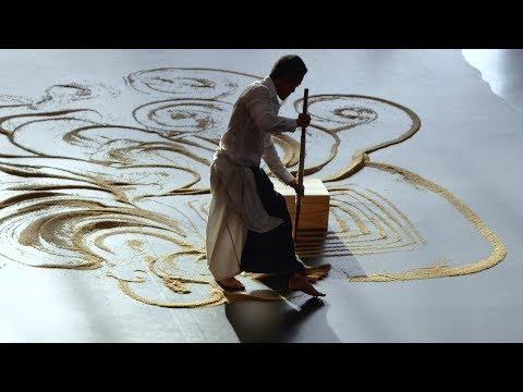 Lee Mingwei: Our Labyrinth 李明維《如實曲徑》