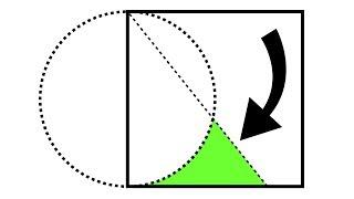 как найти площадь фигуры ограниченной квадратом, окружностью и линией