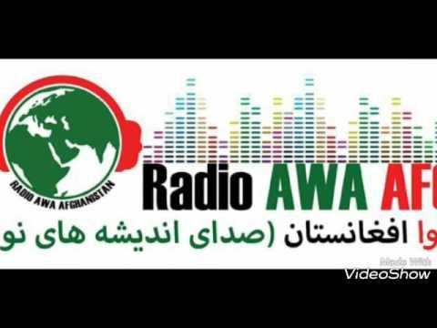 Nasir Frotan interviewed by Radio AWA Afghanistan