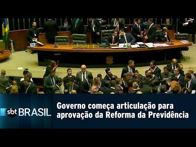 Governo começa articulação para aprovação da Reforma da Previdência | SBT Brasil (21/02/19)