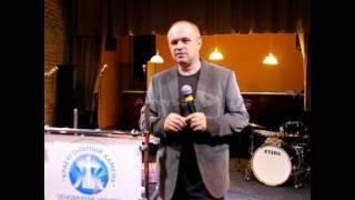 Пастор Сергей НесчевПусть бедный скажет что он богат,  слабый что он силен   08 11 2015