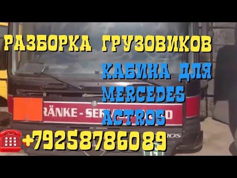 Креди Агриколь Банк Украина: отзывы Креди Агриколь Украина