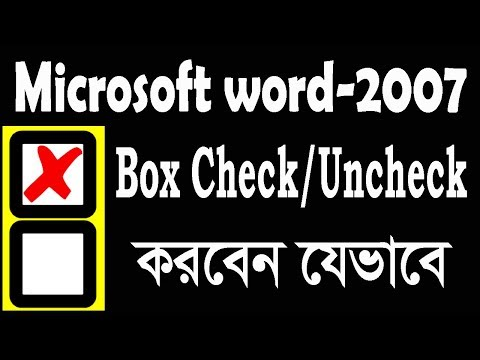 How to boxes check unchecked in Microsoft office word 2007?