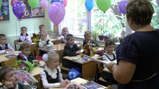 Первый урок.  1 сентября в православной гимназии во имя прп. Серафима Саровского.