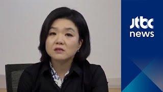 """한국당 류여해 """"포항 지진, 하늘이 문재인 정부에 주는 경고"""""""