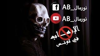 ✪terrorism✪!!!!!! الإرهاب لا دين لــــه