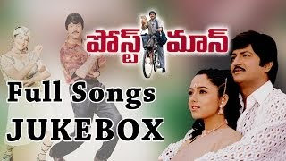 Postman Movie ( పోస్ట్ మాన్ ) Full Songs  || Jukebox || Mohan Babu,Soundarya
