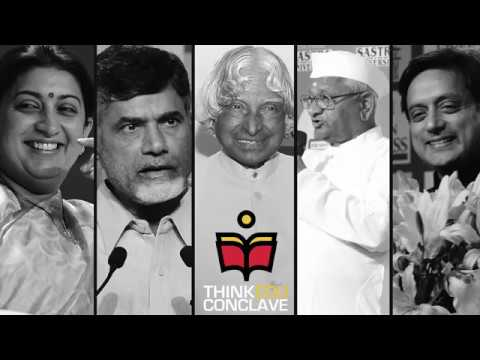 The New Indian Express ThinkEdu Conclave 2017   Official Promo   Mar 3-4