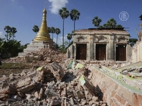 Землетрясение в Мьянме