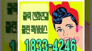 성북구퀵서비스는 성북구오토바이퀵 성북구다마스 성북구용달…