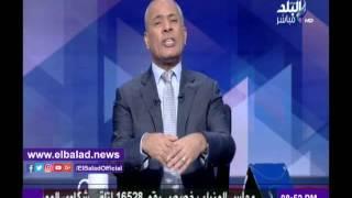 أحمد موسى: خطأ التلفزيون المصري يستوجب تدخل رئيس الوزراء.. فيديو