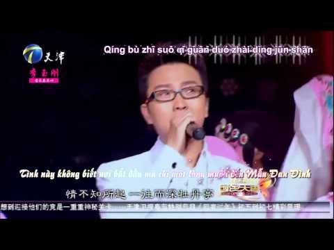 [ Lý Ngọc Cương 李玉刚 ] Quốc sắc thiên hương 国色天香 Live [Vietsub + Pinyin]