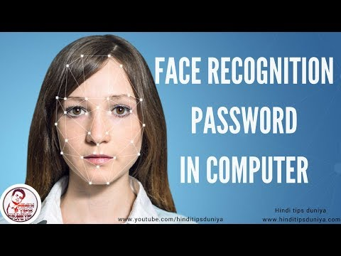 How to set face recognition password in computer [[Hindi]]