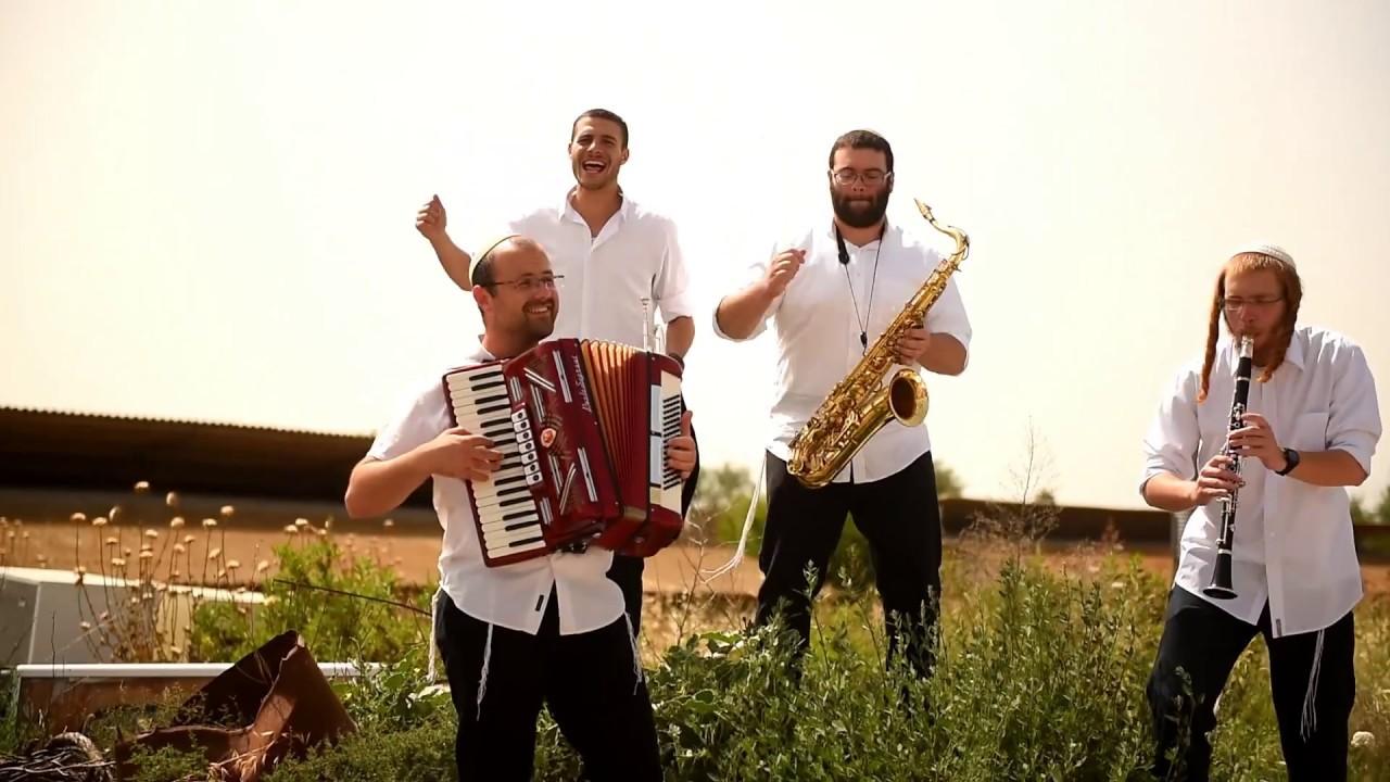 להקת נשמחה - להקה לחתונה הטוב הטוב :: אהללה אלוקי :: ניגון קרלין