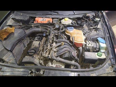 Audi A4 на холодную трудно заводится