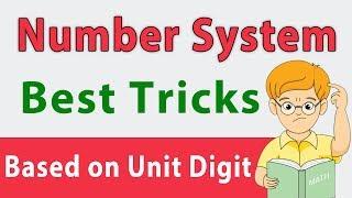 Number System Trick in Hindi, सिर्फ 1 Trick से Unit Digit का कोई भी सवाल Solve करें मात्र 2 Sec में