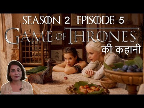 Game Of Thrones Season 2 Episode 5 Explained In Hindi