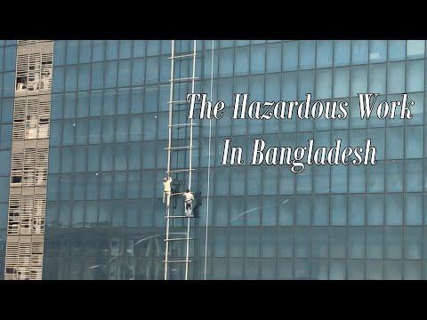 Hazardous Work in Bangladesh | Risky Job in Bangladesh