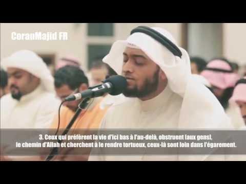 14.Sourate Ibrahim (Abraham) Ahmed Al Nufays أحمد النفيس سورة ابراهيم
