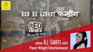 Red Fm Meets Paper Weight Entertainment