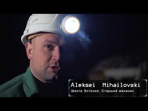 Mine Master underground drilling rigs and bolters for il shale mines in Estonia - Russian version