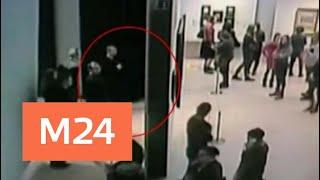 Смотреть видео МВД опубликовало видео с похищением картины Куинджи - Москва 24 онлайн