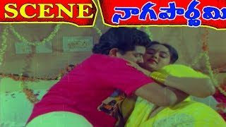 Naga Pournami Movie Scenes - Gayatri romance with Ravi | Arjun | Radha | V9videos