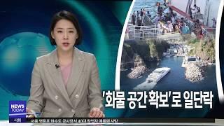 [대구MBC뉴스] 화물공간 확보‥임시여객선 울릉군 부담