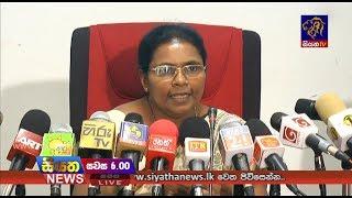 Siyatha News 06.00 PM - 22 - 05 - 2018 Thumbnail