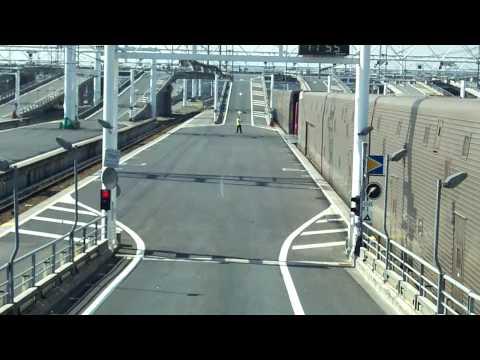 Eurotunnel Calais France