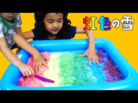 真夏の雪遊び!!【GellSnow】で遊んだよ☆絵の具で虹色の雪も作ったよ♪おもちゃ himawari-CH