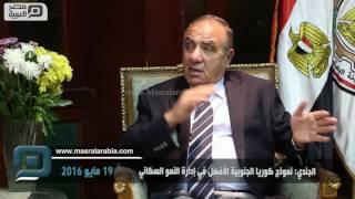 مصر العربية | الجندي: نموذج كوريا الجنوبية الأفضل في إدارة النمو السكاني