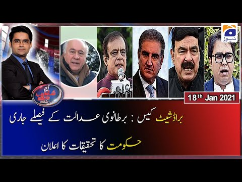 Watch Latest Pakistani Talk Shows   Today's Talk Shows
