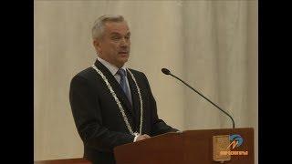 Инаугурация губернатора Белгородской области Евгения Савченко