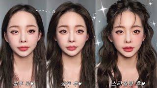 헤어 볼륨 관리 애정템♥ (feat.장원영님 볼륨 웨이…