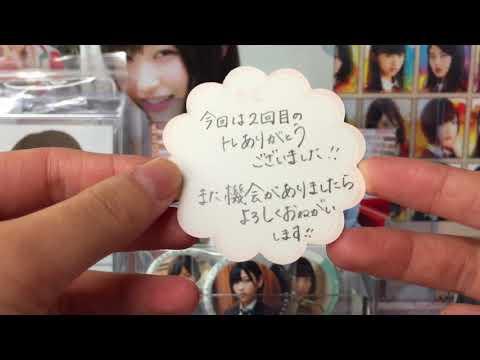 欅坂46トレ品紹介!