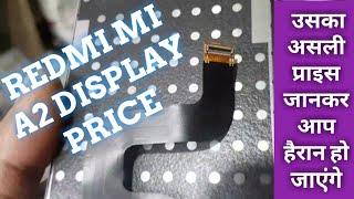 Redmi mi a2 combo price    which type of display redmi a2    real cost in market india mi a2 folder