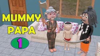 MUMMY PAPA 1 | Jokes | CS Bisht Vines | Desi Comedy Video | School Classroom Jokes
