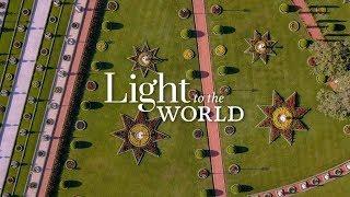 "Film about Baha'u'llah - Light to the World"""