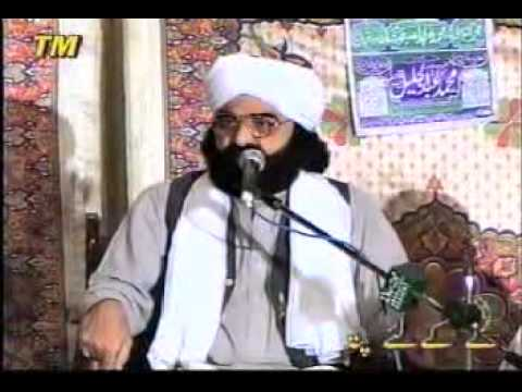 Pir NaseerUdDin Naseer R.A BEST SPEECH ON THE TOPIC OF  JASHNAY CHARAGAN(DISC 1) PART 1.flv