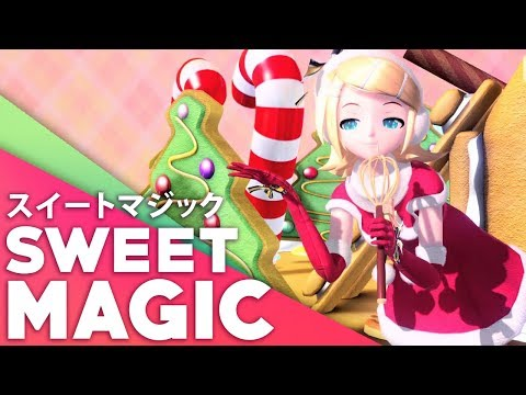 Sweet Magic (English Cover)【JubyPhonic】スイートマジック
