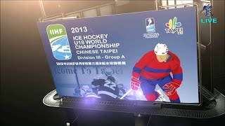 2013 IIHF U18 World Championship | Bulgaria vs Chinese Taipei