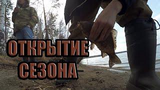 Рефтинское водохранилище Фидерная рыбалка с ночевкой