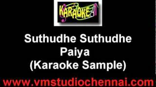 Download Tamil Karaoke Suthudhe Suthudhe - Good Quality Tamil Karaokes MP3 song and Music Video